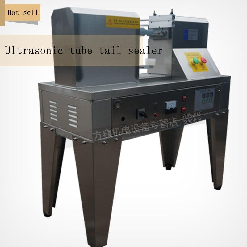 QDFM-125 Ultrasonic wave Tube Tail sealer ,Hose seals tail machine,Impulse Sealing machine for commodity 1 PC qdfm 125 1200w ultrasonic wave tube tail sealer hose seals tail machine impulse sealing machine for commodity 1pc