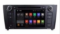 Car Android 8.0 DVD GPS Player For BMW E81 E82 E88 1 Series 120 Radio RDS BT Mirror link Wifi/4G 4G Ram DAB+ DVR OBD