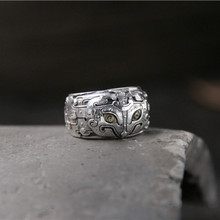 Solid Silver 925 Adjustable Rings For Men Vintage Chinese Mythic Animal Personality Ring Female Jewelry