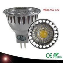 10 pçs nova chegada de alta qualidade led holofotes mr16 9w 12 v pode ser escurecido lâmpada do teto led natal emissor legal branco quente lâmpada