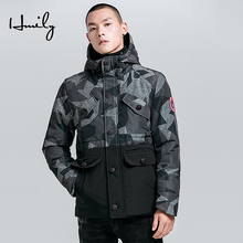 HMILY Men Winter Jacket Hooded WaterProof Windproof Thick Cotton Stitched Camouflage Brand
