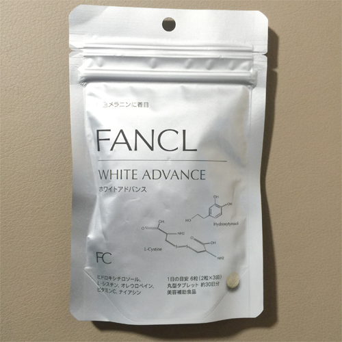 FANC L White Advance 30 days 180 tablets Skin Whitening Japan Import F/S kagenmo spring and autumn warm ear protection baseball cap upset cotton hat russian love 5color 1pcs brand new arrive