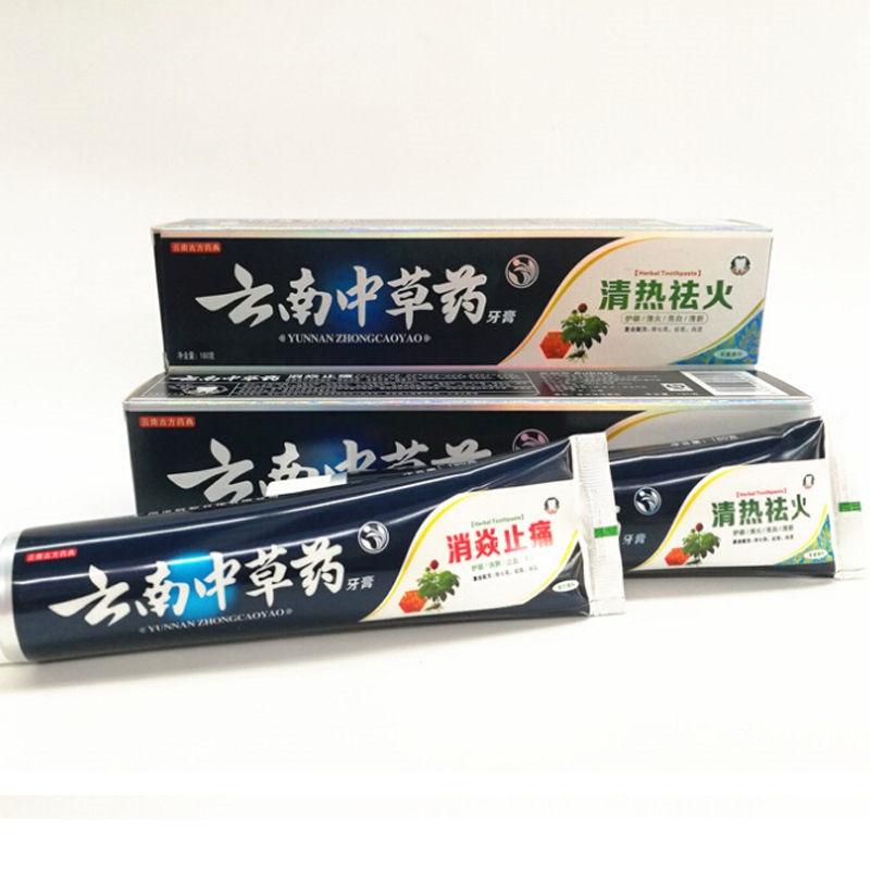 Gerade 180 Yunnan Baiyao Zahnpasta Gum Blutungen Zähne Bleaching Sauber Schwarz Zahnpasta Angenehm Bis Zum Gaumen Zahnpasta Mundhygiene