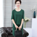 Casual Women Knit Suit Slim Tracksuit 2 Pieces Summer And Autumn Set O-Neck shirt Tops + Elastic Waist Skirts Sets lyfh8860