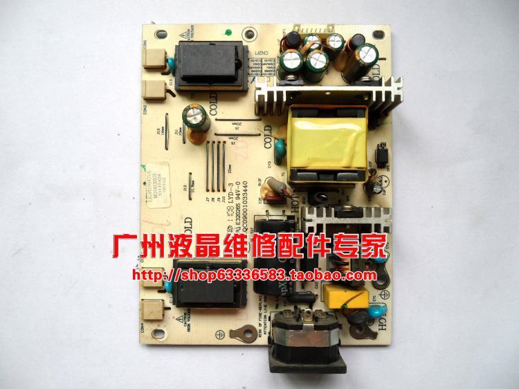 Free Shipping>Original 100% Tested Work N228W GB1910L N243W power supply board N9AW high-pressure plate LK-PI190421A free shipping original 100% tested work jsi 190401f c la961 la970 sh7188 la760 power supply board c 170d 1