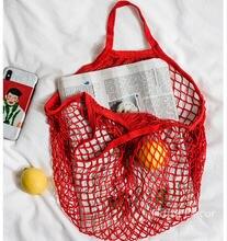 Экологичная выдолбленная Сетчатая Сумка для хранения фруктов/овощей
