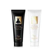 Brightening Hydrating Perfume Body Lotion