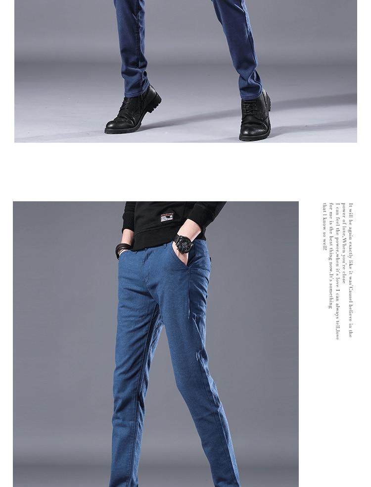 HTB1UZuNLrPpK1RjSZFFq6y5PpXa3 Men's Business Casual Pants Trend Designer Korean Style Slim Male Trousers Classic Plaid High Quality Straight Stretch Pants Men