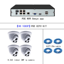 YiiSPO POE CCTV Systeem kit 720 P 1080 P IP Camera indoor 1MP 2.0MP Thuis HD Video Surveillance netwerk kit p2P XMeye APP view onvif(China)