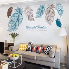 Large feather living room TV background wall sticker creative bedroom bedside art decoration art ornament wallpaper sticker
