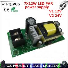 7X12W LED PAR Power input 90-240v output 12v + 24v professional stage lighting power cheap Stage Lighting Effect DMX Stage Light Professional Stage DJ PQIVCG PY-PV