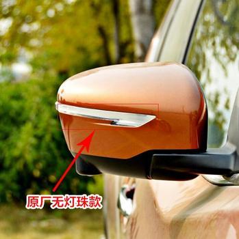 Coche-estilo de caso aplicable a Nissan Qashqai 2015 2016 cromo espejo de puerta cubierta 2 piezas estilo de coche