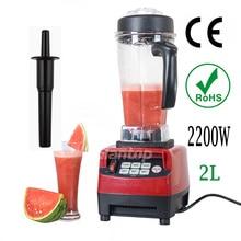 2200 W Yeni Yüksek Performanslı Yanlısı Ticari Ev 2L Meyve Yüzlü Mutfak Blender Mikser Sıkacağı 3HP 45000 RPM