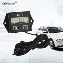 Digital Engine Tach Hour Meter Tachometer Gauge Engine RPM LCD Display For Motorcycle Motor Stroke Engine Car Boat Motorcycle(China)