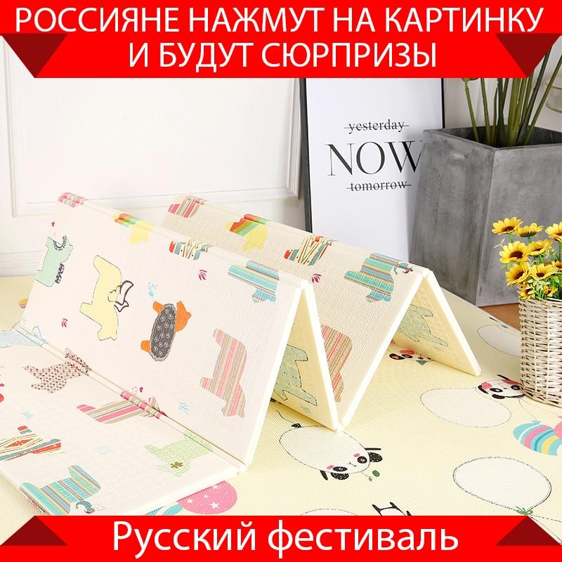 Enfants de Tapis 1 CM D'épaisseur 1.8X2 M Bébé Tapis Tapis de Jeu Pliable Enfant Tapis de Jeu Grand Enfant Ramper tapis Puzzle Jeu de Couverture Pad Tapis de Jeu