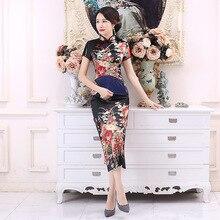 цена Plus Size 6XL Chinese Women Cheongsam Lady Qipao BLACK Print Flower Long Dress Bride Wedding Dresses Elegant Gown Vestidos в интернет-магазинах