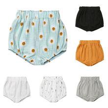 Детские шорты для новорожденных мальчиков и девочек, штаны, трусики-шаровары