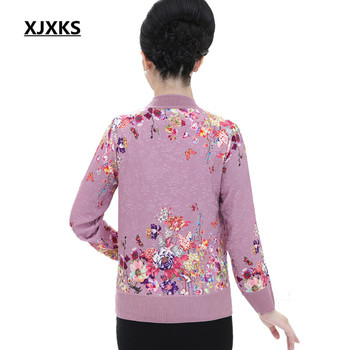 XJXKS Cardigans Two Pieces Women Sweater Set Print Cotton Knit Full Sleeve New Selling 2017 Autumn Woman Sweater Sets 8901