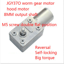 Worm Gear Motor, Hood JGY370 DC Locking 4632 Motor