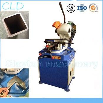 manual electric pipe cutting machine pipe cutter tube cutter,metal cutting machine MC-275A