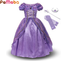 PaMaBa Halloween Cosplay Costume Delicate Princess Dress Up For Girls Soft Rapunzel Dresses Carnival Birthday Party