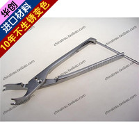 Medical orthopedics instrument spinal system stainless steel reduction forceps medical pliers medical tool