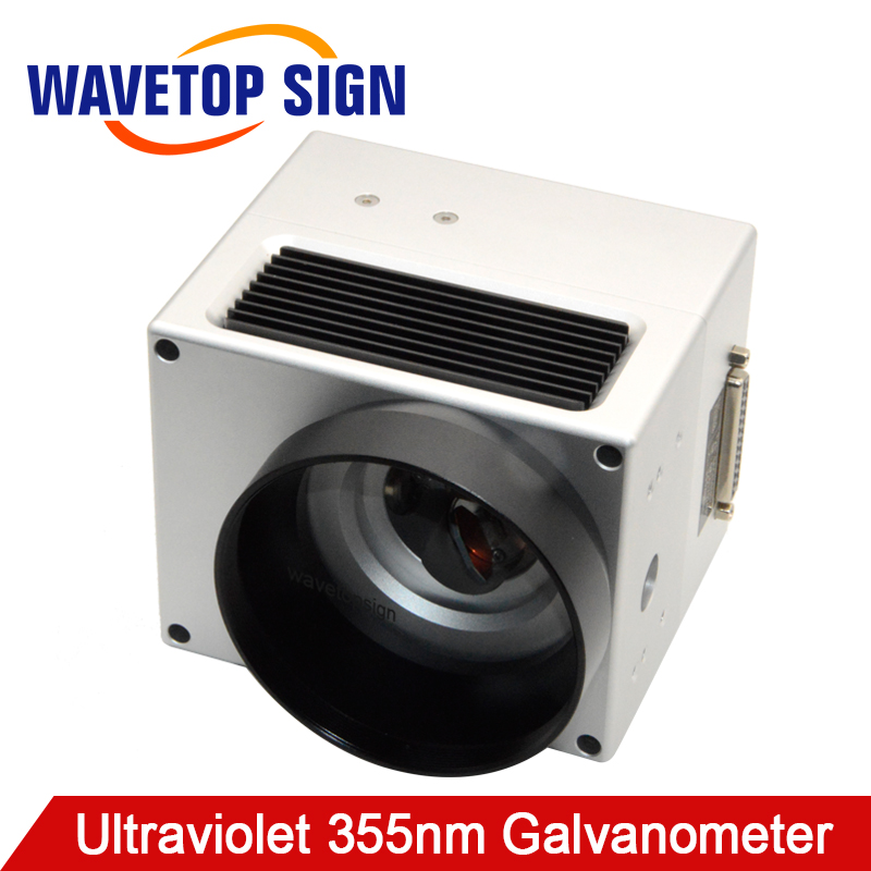 SACNdre10 digital galvanometer Wavelength 355nm Ultraviolet laser use digital signal aperture 10mm use for UV laser good quality scanboxpt3e8 10 6d 8 5mm aperture 10 6um co2 laser engraving supplies digital signal collimator mirror galvanometer