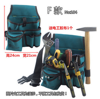 F 104 Oxford Cloth Electricians Waist Pocket Tool Belt Pouch Bag Hammers Pliers Wrenches Screwdriver Carry