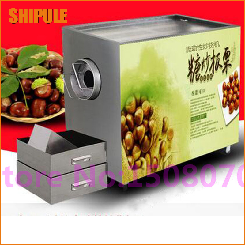 Hot SHIPULE new launched products commercial industrial small peanut soybean roasting machine chestnut roaster price edtid new high quality small commercial ice machine household ice machine tea milk shop