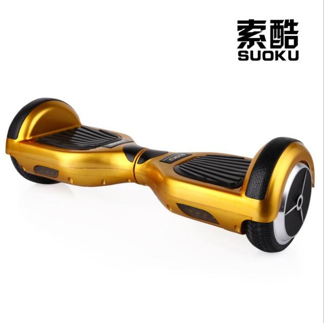 Golden Electric Scooter Hoverboard Unicycle Smart Wheel Skateboard Drift Motorized 2 Standing
