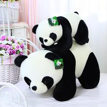Hot Sale Lovely Simulation Panda Doll Plush Toy Lying Stuffed Animal Birthday Gift