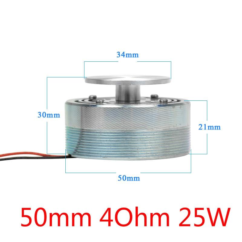 AIYIMA аудио портативный колонки 25 Вт/20 Вт 4 Ом/8 Ом 44/50 мм полный спектр вибрирующий динамик НЧ-динамик, Bluetooth AUX-резонансная томография НЧ-динамик - Цвет: 50mm 4Ohm 25W