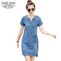 2016 New Arrival Summer Women Denim Dresses Short Sleeves Loose A Word Dresses Plus Sizes V