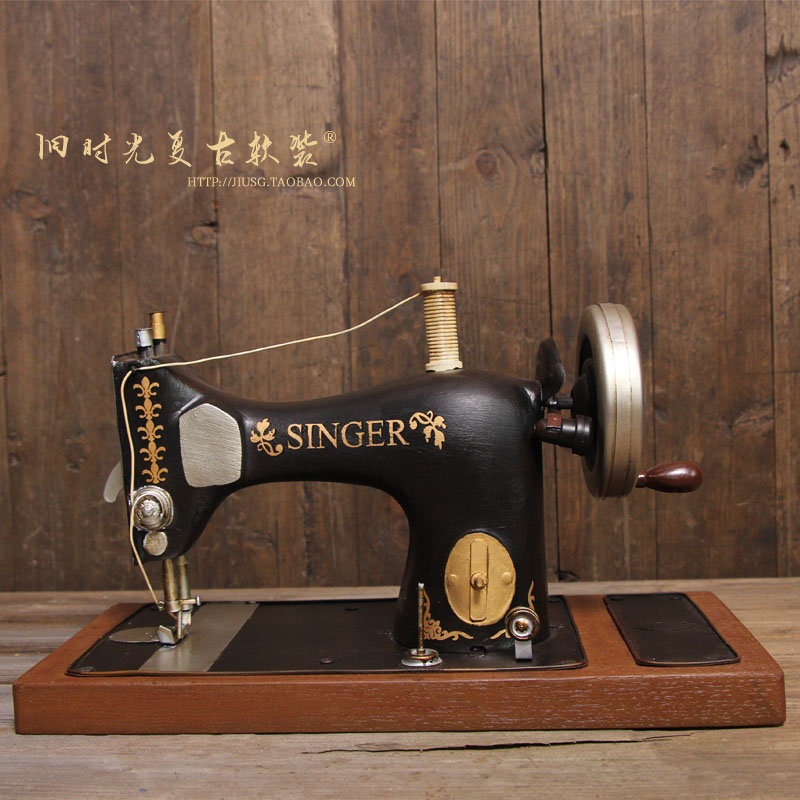 price of antique sewing machine