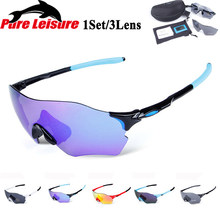 4302e5e8043 PureLeisure Polarized Fishing Glasses Mens Sport Sunglasses Clip Lunettes  De Soleil Lunettes for Hiking Fishing 3 Lens