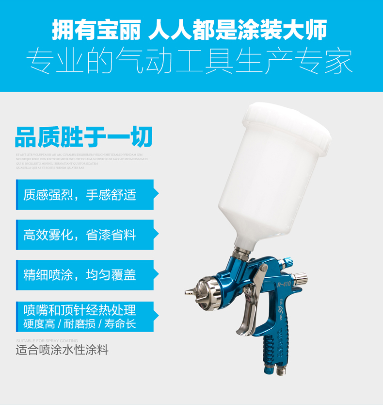 prona R-410 spray gun R410 paingting gun car repair tool-12
