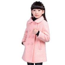 2016 Korean Nova Girls Winter Fashion Coat  Long Sleeve Double-Breasted Round Collar Coat Children Solid Color Slim Coat HL0013