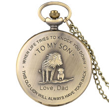 The Lions 'TO MY SON' Pocket Watch Men Watches Necklace Gifts from DAD Bronze Color Fob Clock Birthday Gift for Boys Male(China)