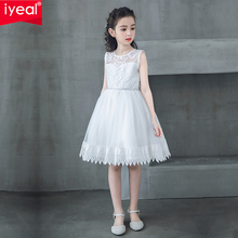 IYEAL Ivory Flower Girls Dresses Lace Embroidered Sleeveless Ball Gown Princess Wedding Party Kids Dress for Girls vestido 4-12Y цены онлайн