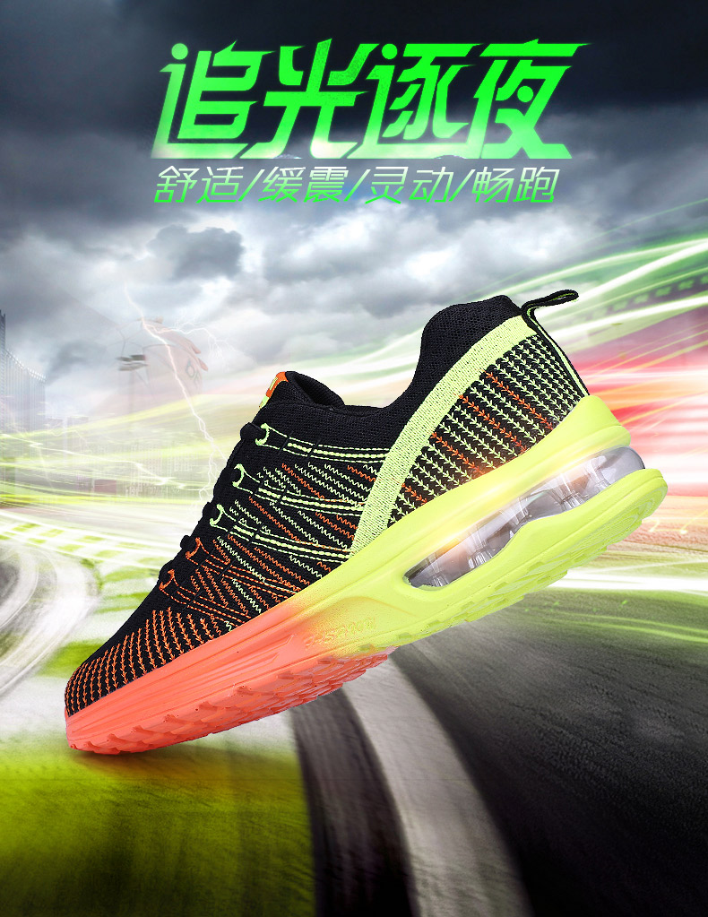 Coopper Men's sport running shoes music rhythm men's sneakers breathable mesh outdoor athletic shoe light male shoe flyknit