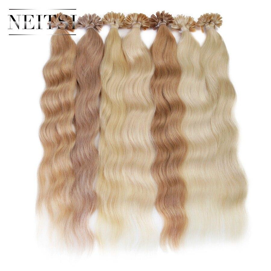 Neitsi máquina feita remy cabelo de fusão humano u ponta do prego onda natural pred ligação queratina extensão do cabelo humano 20