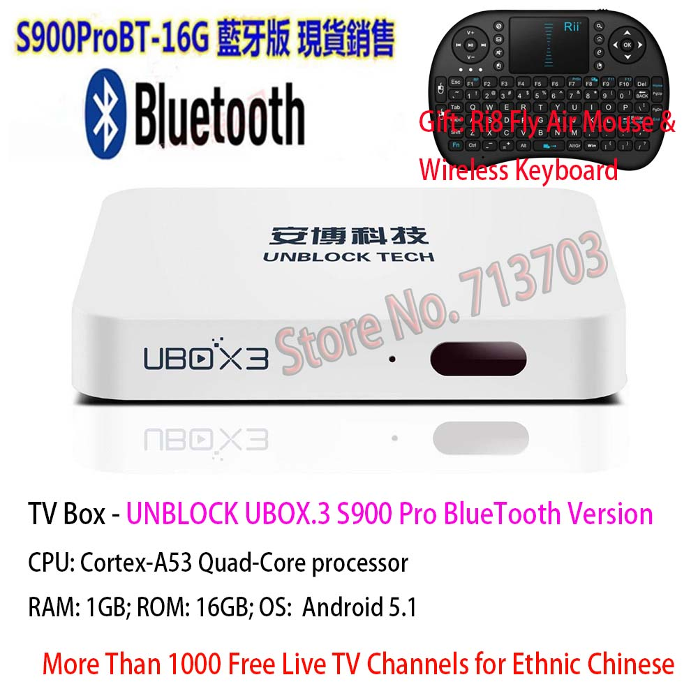 IPTV UNBLOCK UBOX3 Gen 3 S900 ProBT Bluetooth Version 8GB Smart font b Android b font
