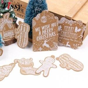 Image 2 - Étiquettes en papier Kraft série de 50 pièces, artisanat multi types à suspendre bricolage corde, étiquettes de fête de noël, fournitures pour emballage cadeau