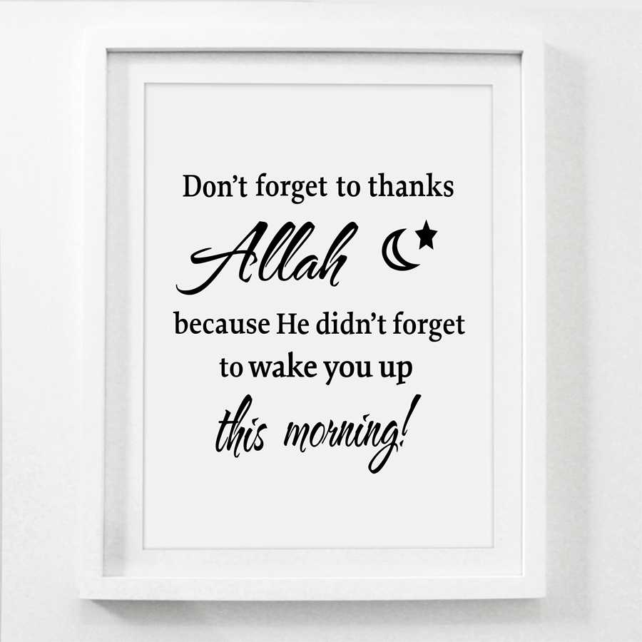 Don't Forget To Thank Allah Islamic Canvas Art Print Poster