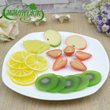 Yellow peach kiwi fruit lemon strawberry slice fake fruit plate model cake diy accessories decoration props fruit tea fruit kernels kiwi fruit kiwi fruit f255