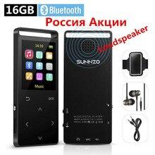 Распродажа Russia Stock 16GB MP3 Player Bluetooth Digital Mus
