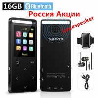 Распродажа Russland Lager 16GB MP3 Player Bluetooth Digitale Musik Mini Tragbare Audio-Player Inbuild Lautsprecher FM Radio Schrittzähler
