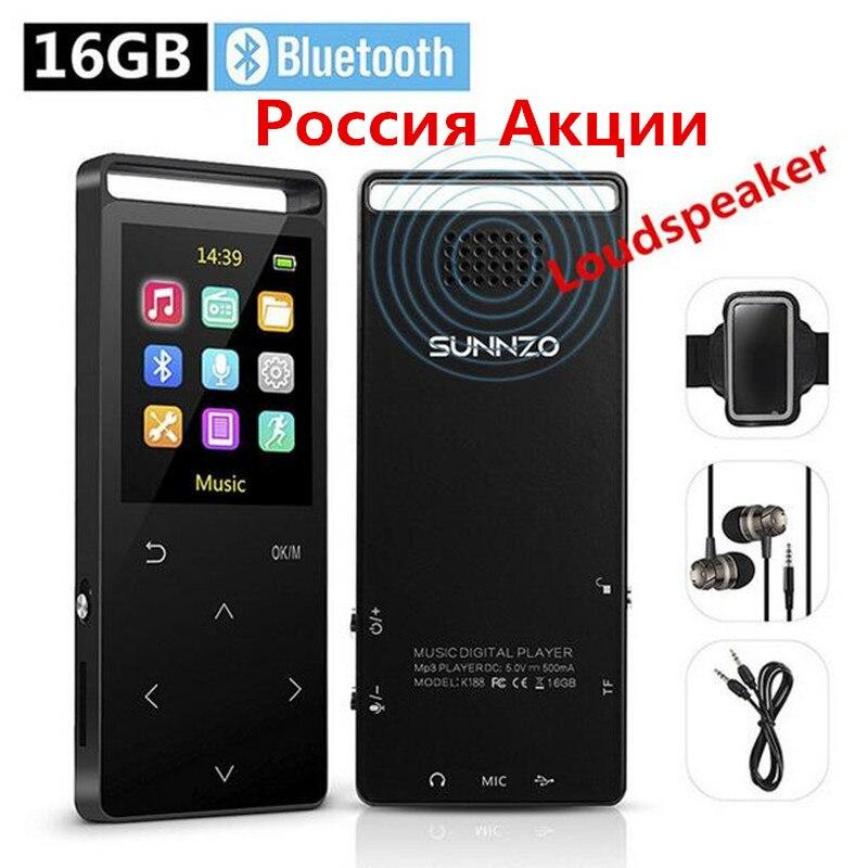 Russia Stock 16GB MP3 Player Bluetooth HiFi Digital Music Mini Portable Audio Player W Inbuild Speaker FM Radio Pedometer wireless bluetooth speaker led audio portable mini subwoofer