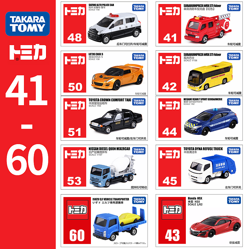 TOMICA BLACK BOX #41 MITSUBISHI FUSO BUS 1//156 TOMY DIECAST CAR