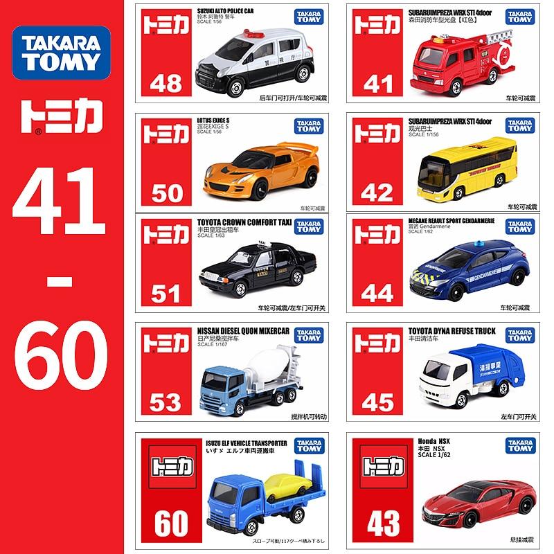 Figure 8 Cars For Sale: Aliexpress.com : Buy Takara Tomy Tomica Mini Metal Diecast